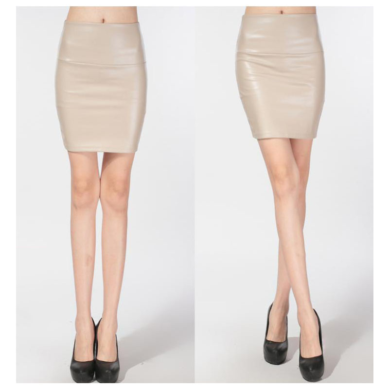 Nude Fashion PU Faux Leather Skirt Bodycon High Waist Pencil ...
